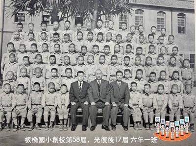 郭台銘PO小學照 一班79人猜他在哪