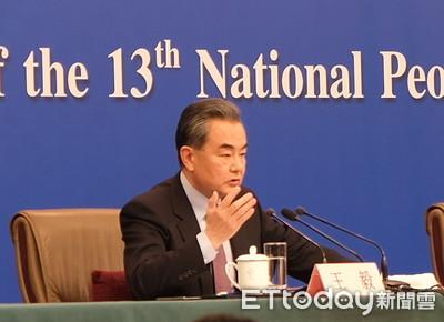 王毅:3年內要談成《南海行為準則》