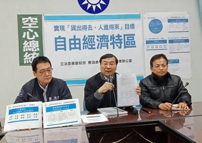藍委挺韓「高雄自經區」 農委會:傷害農業