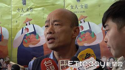 潘恆旭叫戰選立委 韓國瑜:去問他
