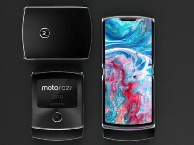 Moto RAZR可摺疊螢幕手機規格曝光