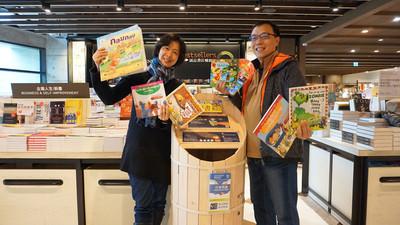 到東南亞「帶本看不懂的書回台灣」