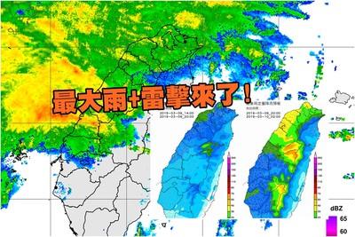 最大雨全台噴2天 13℃乾冷氣團接棒