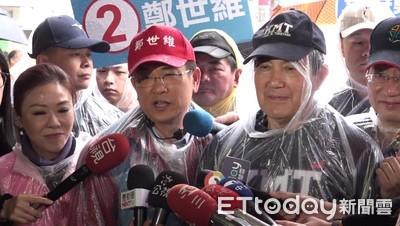 媒體頻問韓國瑜何時來輔選 鄭世維尷尬提醒主角是馬英九