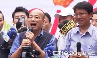 LIVE/韓國瑜台南助攻謝龍介「鮪瑜秀」