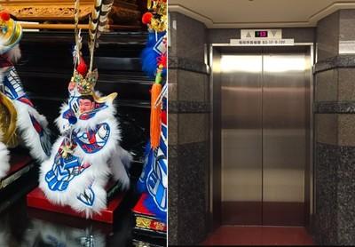 死困電梯!抬頭一看…白衣鬼母子陰笑
