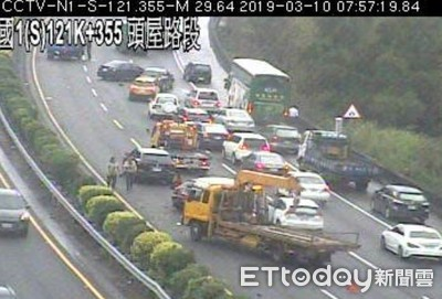 快訊/國1頭屋段7車追撞 3人傷