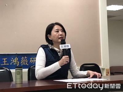 王鴻薇籲國民黨暫緩通過初選辦法