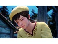 一延再延!《莎木3》又將延期至11月發售