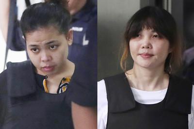 馬國撤銷印尼女「暗殺金正男」指控!