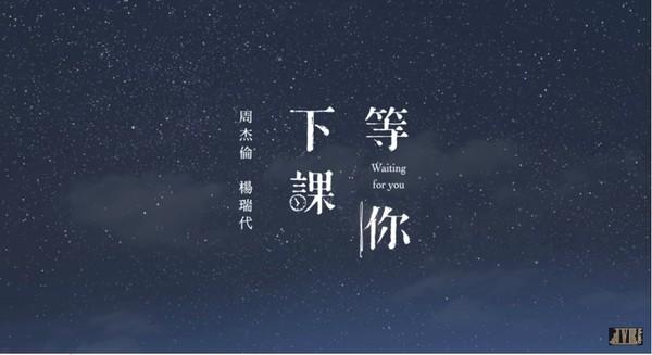 ▲周杰倫。(圖/翻攝自IG/周杰倫、田馥甄)