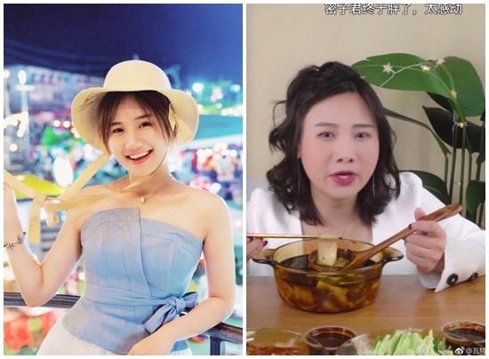 ▲密子君變胖(圖/翻攝自微博)