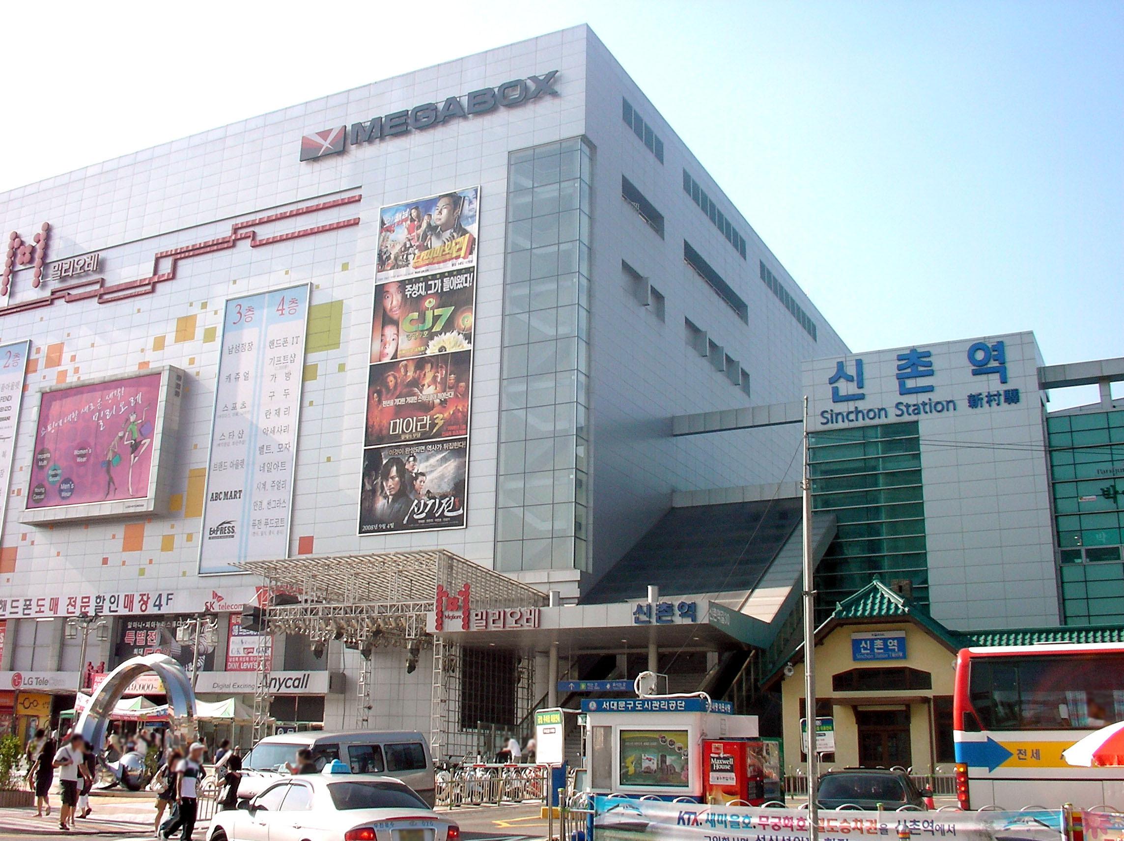 ▲▼首爾京義線電鐵新村站(圖/翻攝自維基百科)