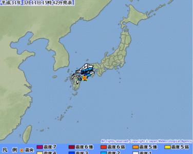 即/日本愛媛驚傳規模4.5地震!