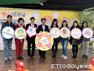 中正大學全台首創「照顧換工」服務