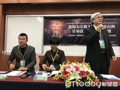 宗教人權遭忽視 民團呼籲《宗教基本法》