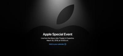 蘋果春季發表會25日凌晨登場