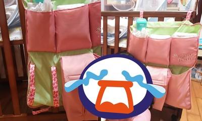 嬰兒床收納袋「2條帶子」 實用固定招曝光