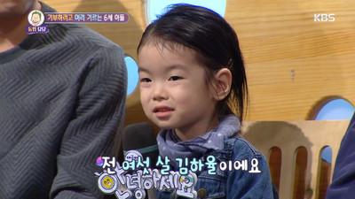 6歲小正太留髮助癌童 爸爸遭恥笑想一刀剪掉 變態叔:想看你小辣椒