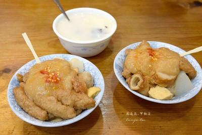台北飄香數十年的人氣甜不辣小店