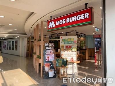 摩斯漢堡母公司安心食品 擬投資外送服務及植物工廠