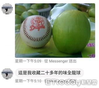 影/魏應充讓味全龍復活 球迷私訊秀珍藏30年棒球打氣