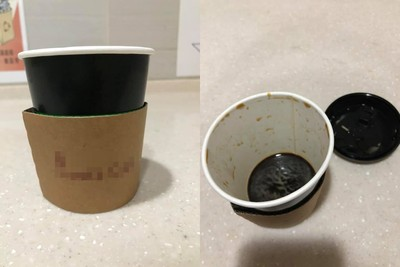 超商買35元咖啡!開蓋「容量不足30cc」