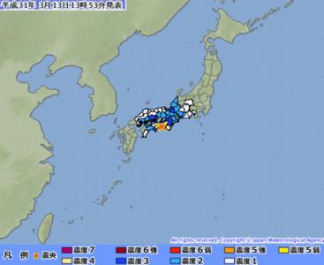 即/日本和歌山5.2地震!最大震度4
