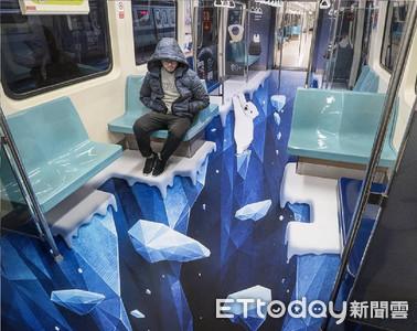 北捷推3D冰層融化車廂!超級驚艷