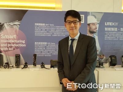 光寶:中美貿易是台灣機械業機會