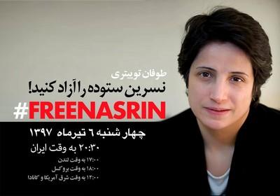 伊朗人權女律師判刑38年、鞭刑148下
