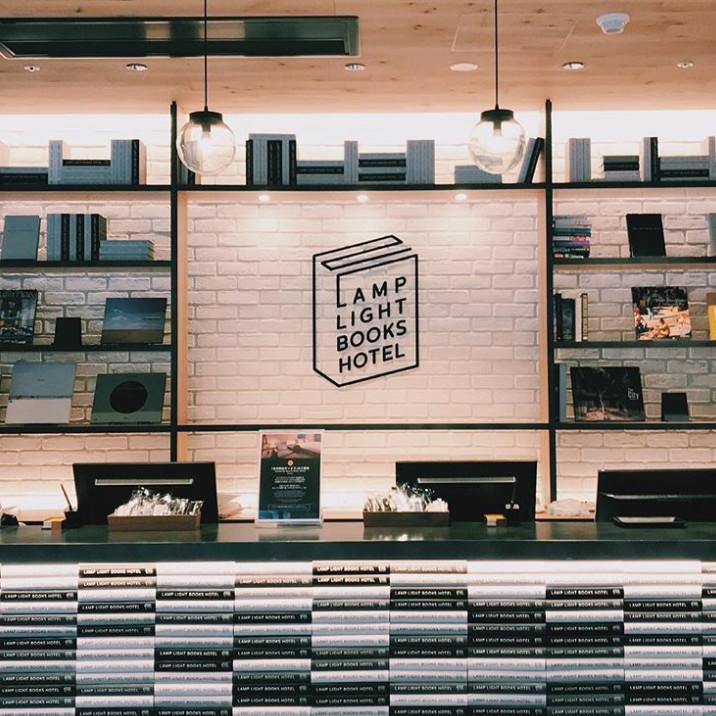 日本名古屋推24小时「住宿图书馆」!文青房间、咖啡甜点超疗癒