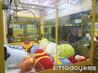 國中生玩夾娃娃機「一次輸3萬」