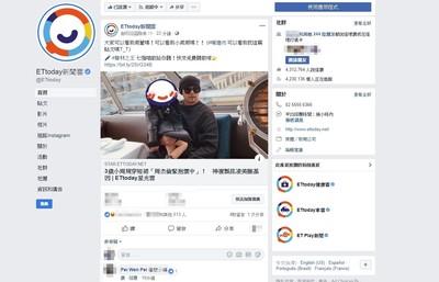 崩潰10小時 臉書IG漸進式恢復