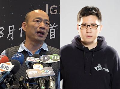 王浩宇:前韓粉向我道歉「看清韓國瑜」