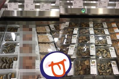 韓國好市多章魚整隻賣!網羨慕:列入行程
