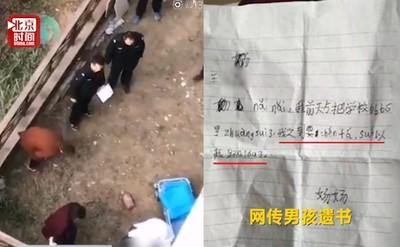 撞壞學校玻璃 9歲童背書包跳樓