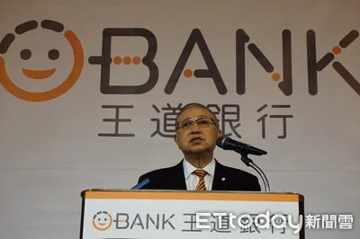 王道銀董座:去年是最慘的一年 今年盈餘要成長5成
