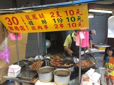 夜市小吃超佛!宜蘭30年老店「雞排一份10元」