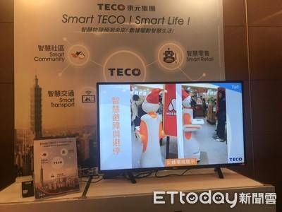 東元秀新一代「摩斯送餐機器人」 智慧城市展首次亮相