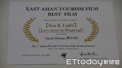 「海與光」奪日最佳東亞影像獎