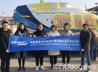 中菲行承攬美中直升機空運 急案五天內完工