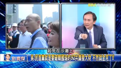 吳子嘉分析民進黨戰略:對手不是謝龍介而是韓國瑜