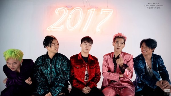 ▲BIGBANG於2年前曾推出「2017 WELCOMING COLLECTION」DVD。(圖/翻攝自YouTube/BIGBANG)