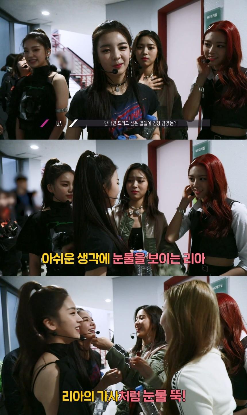 ▲ITZY是JYP最新推出的女團。(圖/翻攝自ITZY推特)