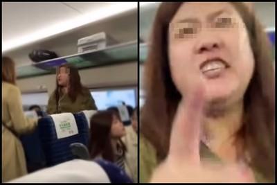 座位靠窗喊借過!大媽暴吼:不要臉
