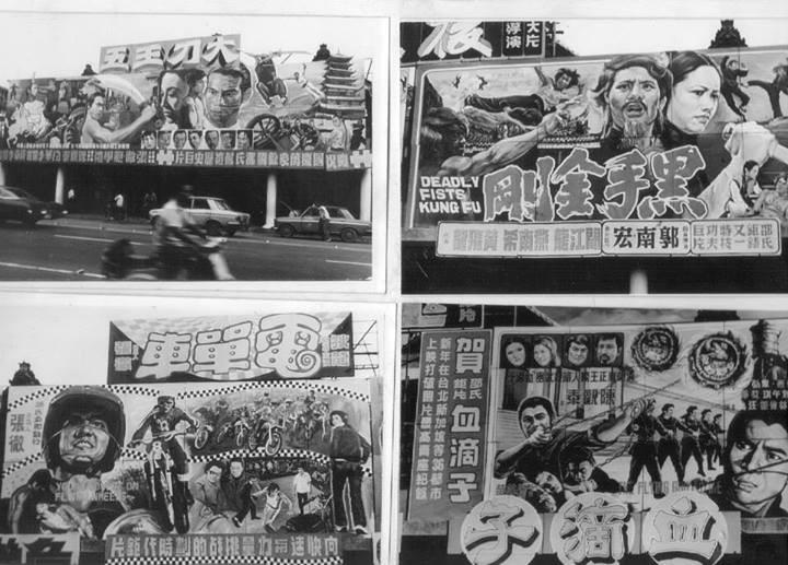 顏振發60年代早期大型電影看板作品。(圖/取自「全美今日戲院手繪看板文創研習營」)