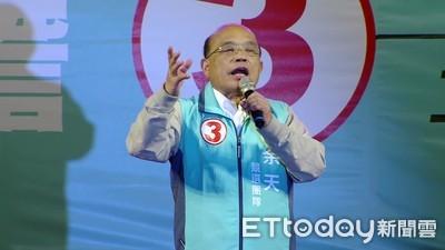 蘇貞昌:民進黨稍微止血還沒脫離險境