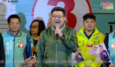 卓榮泰:三重要選的不是今天的韓流