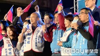 影/民眾瘋韓 燕子:鄭世維先當選,韓國瑜才能當總統